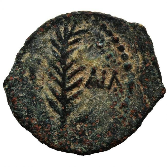 Ancient Coin from Time of Jesus - Valerius Gratus