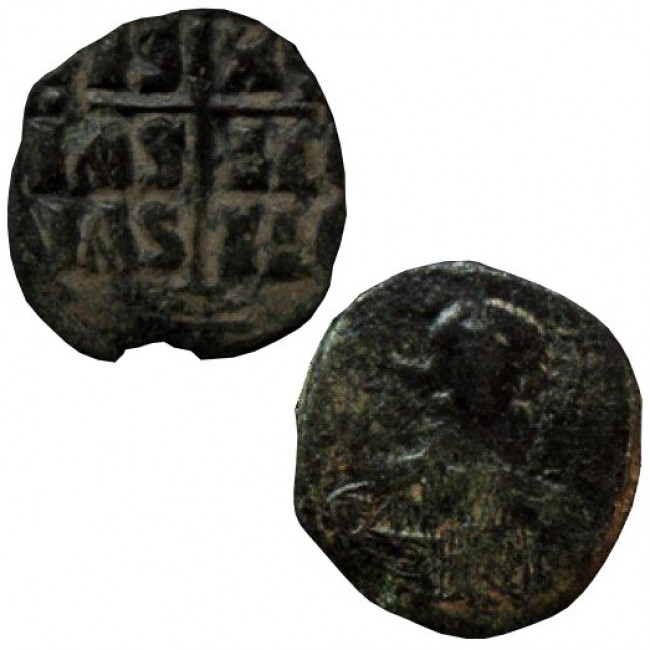 'Jesus King of Kings' Byzantine Coin