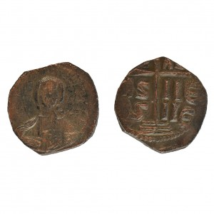 """Jesus Christ King of Kings"" Byzantine Coin – Greek Inscription"