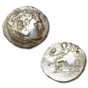 SILVER ALEXANDER THE GREAT COIN (320 B.C.