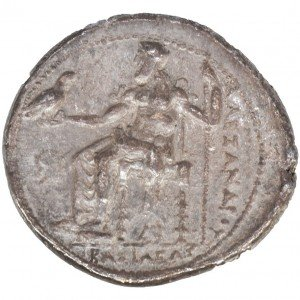 Silver Alexander the Great Coin 2