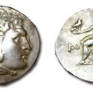 Silver Alexander the Great Coin
