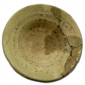 Roman Period Incantation Bowl