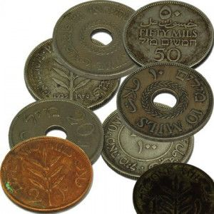Complete Set of Palestinian Coins