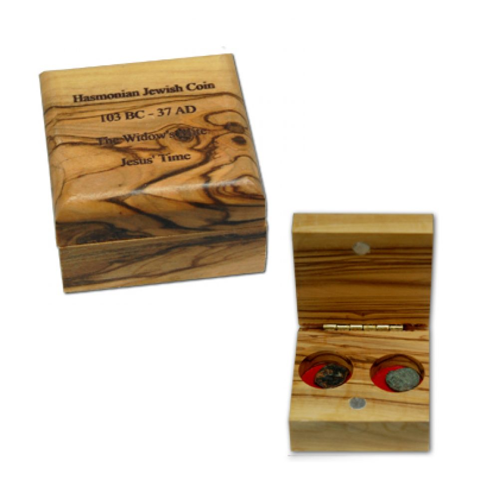 Two authentic widow's mites in an olive wood box