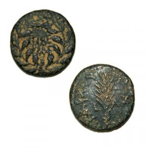 Herod Antipas Coin – Herodian Dynasty Coinage