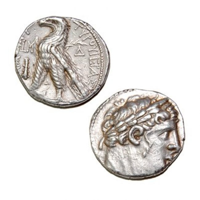 Silver Shekel of Tyre Second Temple Tax Coin