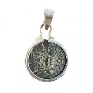 Authentic Bronze Prutah Felix Coin in Silver Pendant
