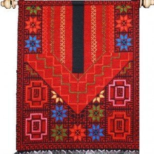 Red Hand Stitched Palestinian Banner