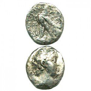 Authentic Silver Greek Seleucid Drachma (285 B.C) Found in Jerusalem
