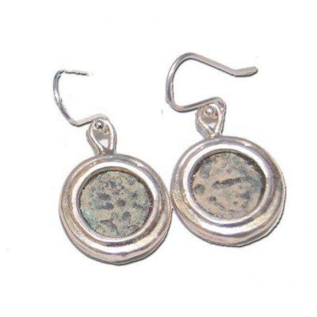 Authentic Widow's Mite Earrings - Made in Jerusalem