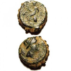 Greek Coin – 2nd Century