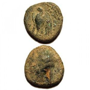 Bronze Seleucid Coin – 2nd Century B.C. Antiquity found in Jerusalem