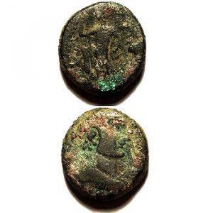 Authentic Bronze Coin of Roman Emperor Trajan (111 A.D.)