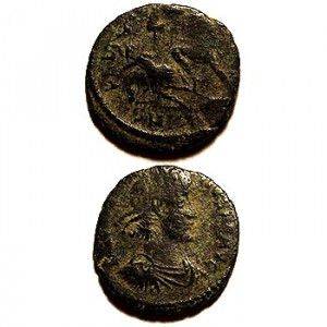 Bronze coin of Roman Emperor Maximus (230 A.D.) Found in Israel