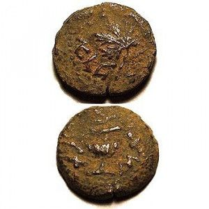 First Jewish Revolt Coin (66-70 A.D.)