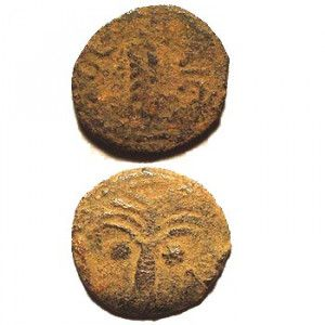 Ancient Coin of Antonius Felix Coin a Governor over Judea