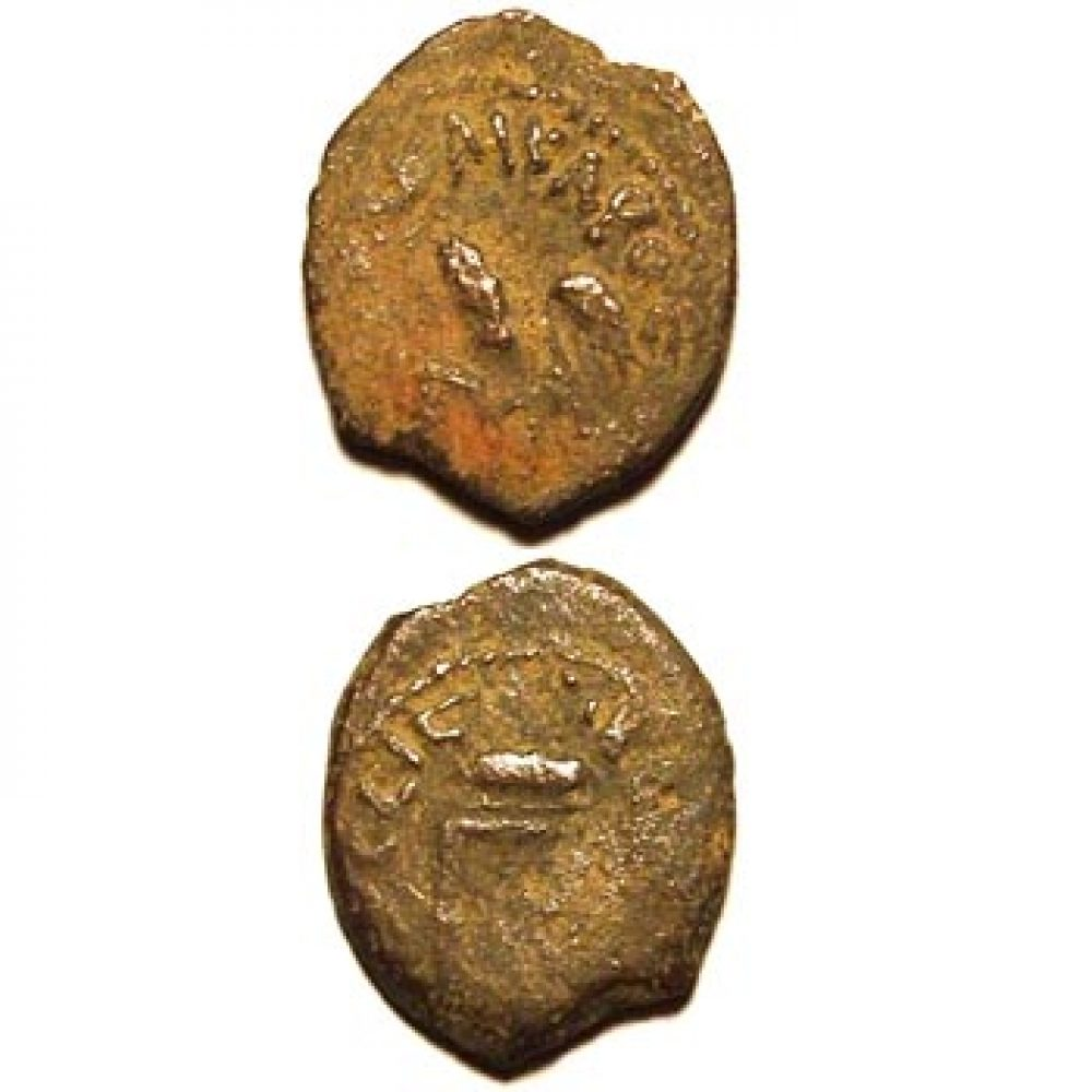 Roman procurator in Jesus Time of Pontius Pilate coin