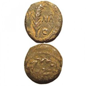 Bronze coin of Valerius Gratus (15-26 A.D.) – Coin from Time of Jesus