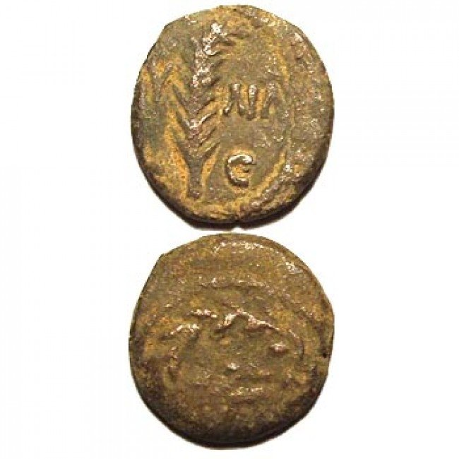 Bronze coin of Valerius Gratus