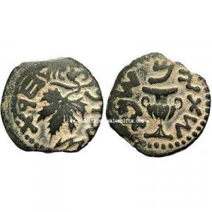 First Jewish Revolt Coin