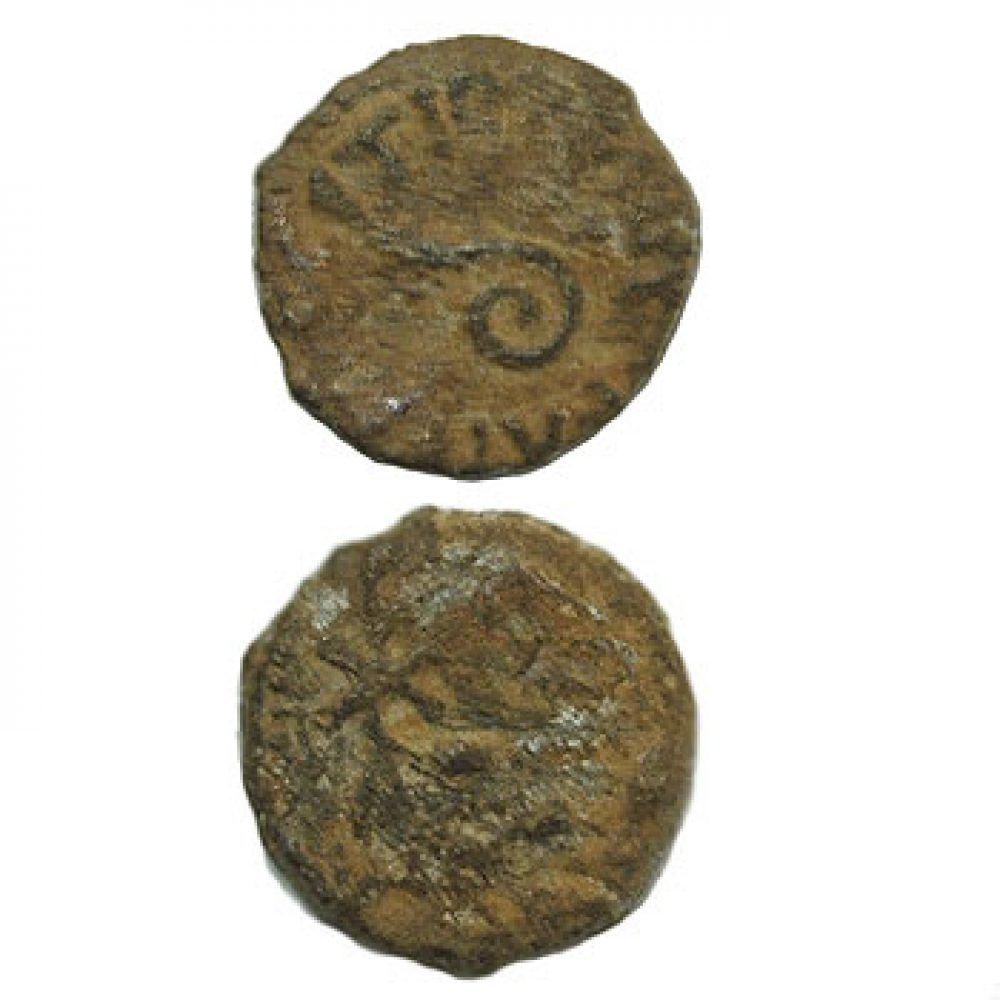 Ancient coin of Pontius Pilate