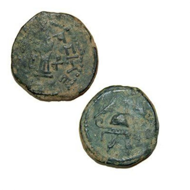 King Herod the Great Coin - Ancient Coins in Jesus Time