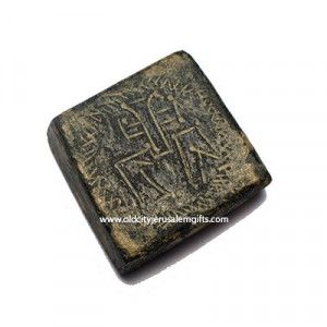 Authentic Byzantine Weight – Cross Engraving