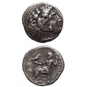 Greek Silver Coin Alexander the Great
