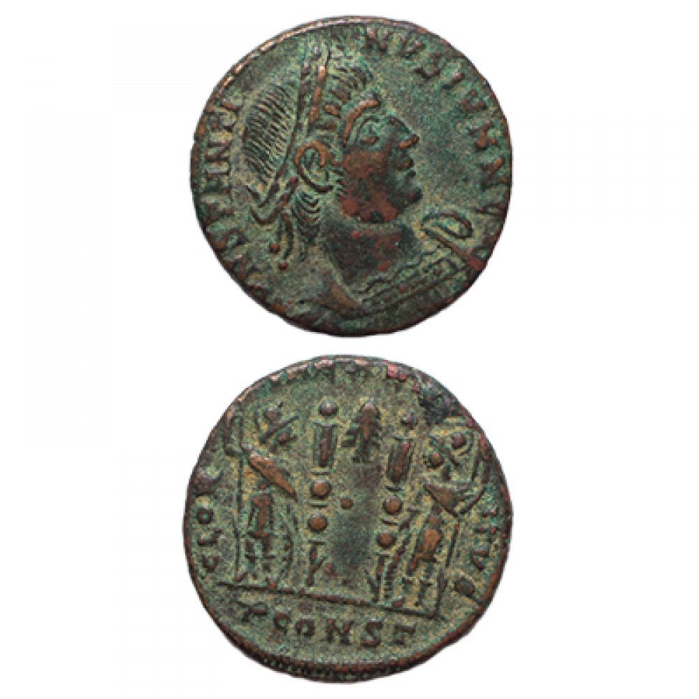 Ancient coin Used in Jerusalem