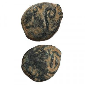 Ancient Jewish Bronze Coin of Pontuis Pilate   (26-36 A.D.)