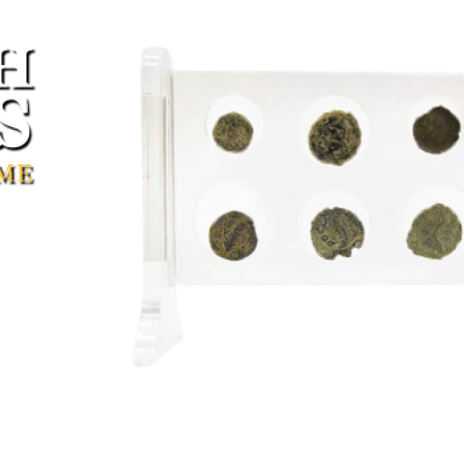 Bronze Jewish Coins Used In Jesus Time