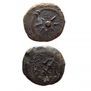 The Lowest Jewish Bronze Coin The Widow's Mite