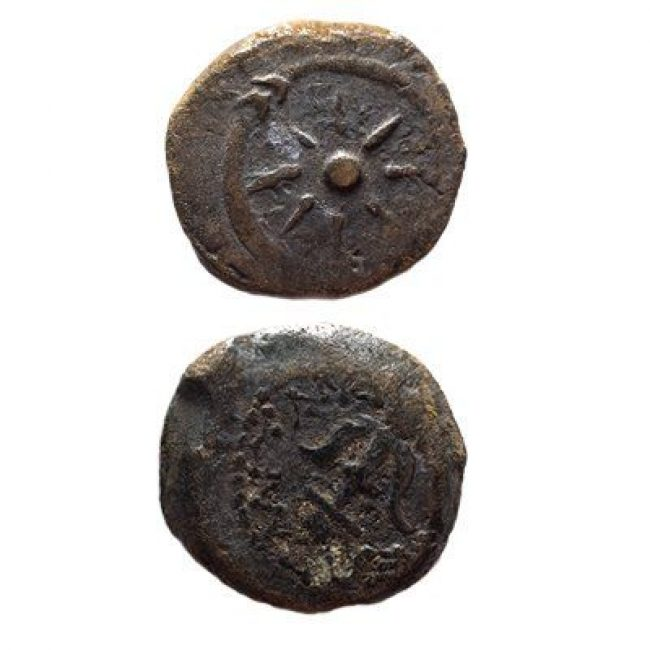 The Lowest Jewish Bronze Biblical Coin - The Widow's Mite