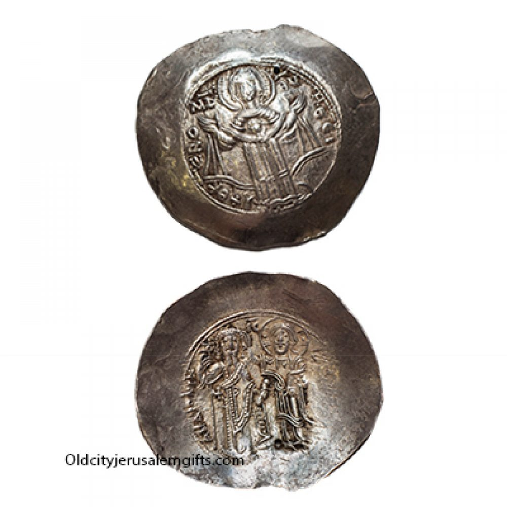 Byzantine coins artifacts discovere in Jerusalem area