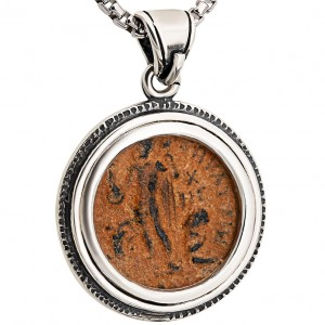 Constantine the Great Coin - Ancient Coin in a Silver Pendant