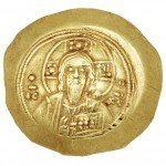 Byzantine Empire Gold Coin - Christ the Pantocrator