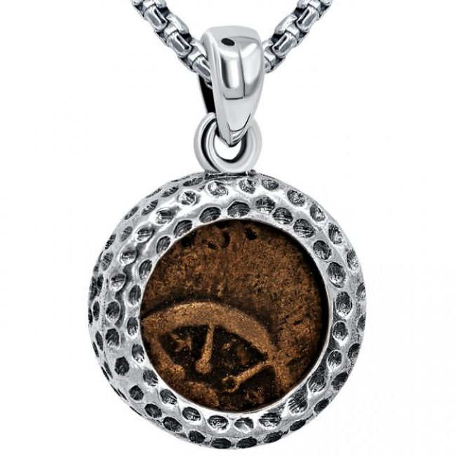 Widows Mite coin necklace hammered silver 2a