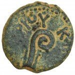 Ancient Biblical Jewish Coin Pontuis Pilot