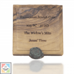 The Jewish Coin of the widow's mite