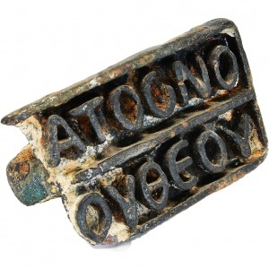 Early Christianity Byzantine Bronze Bread Stamp – Greek Letters