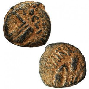 Coin of Pontius Pilate – Coins of The Bible