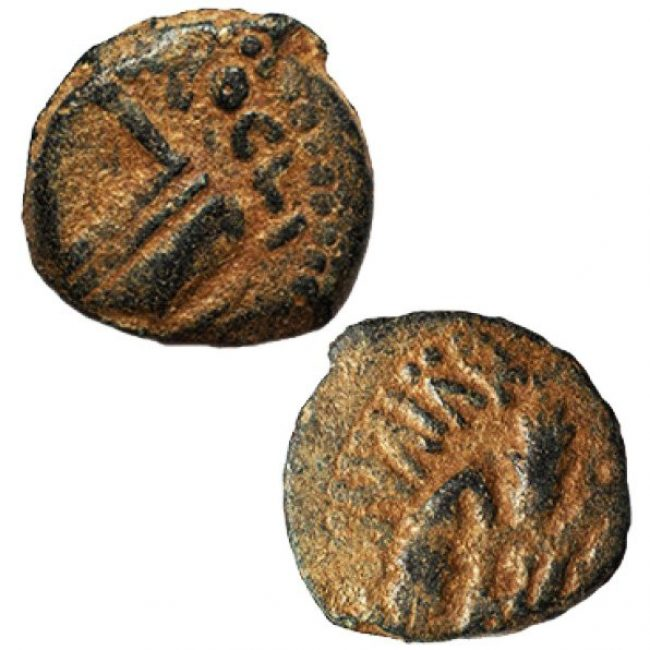 Jewish Coin of Pontuis Pilate