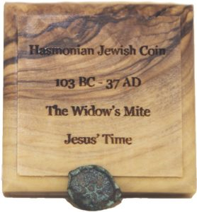 """The Widow's Mite"" Coin in Olive Wood Box"