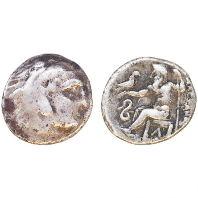 Coin of Alexander the Great Drachm