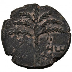 Simon Bar Kokhba – Second Jewish Revolt Coin