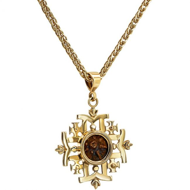14k Gold Jerusalem Cross with Widow's Mite