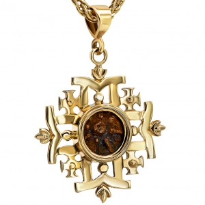 Widow's Mite inside a 14k Gold Jerusalem Cross Pendant