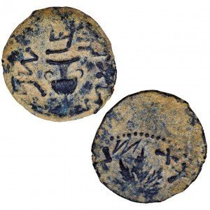 Bronze Jewish Prutah of the First Jewish Revolt Massada Coin