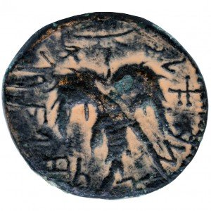 Second Jewish Revolt coin
